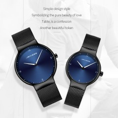 montre couple Jenises